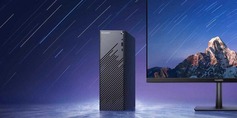 Huawei готовится выпустить свой первый ПК на мировой рынок (huawei mate station s img 1 large)