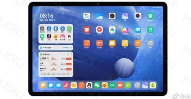 Планшет Xiaomi Mi Pad 5 полностью рассекречен (mi pad 5 0)