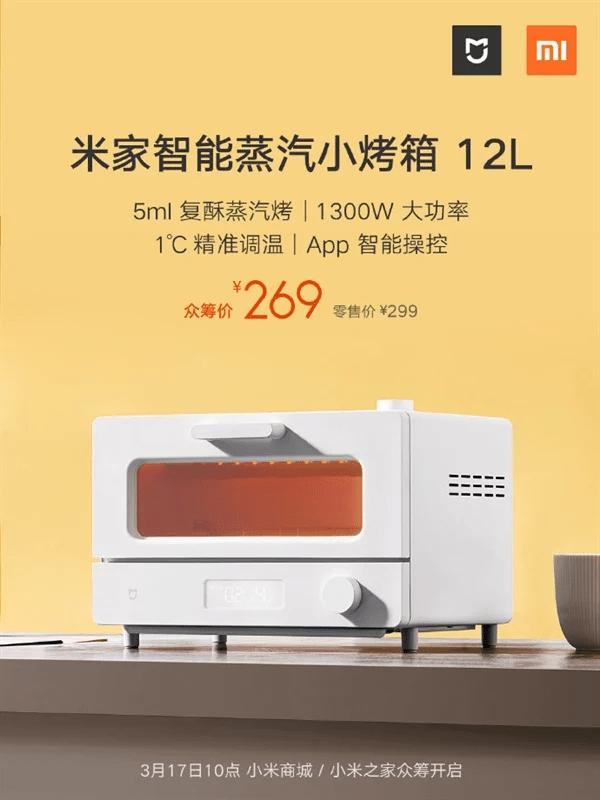 Xiaomi представила компактный духовой шкаф всего за 40 долларов (mijia smart steam oven)