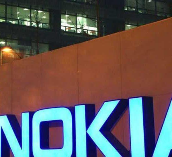 """Nokia готовит к выходу бюджетный """"игровой смартфон"""" (nokia logo 1024x550 1)"""