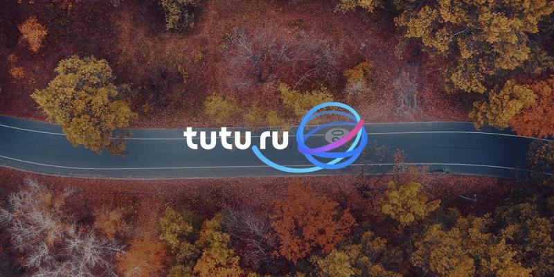 Туту.ру начал продавать электронные билеты на автобусы (og 2018)