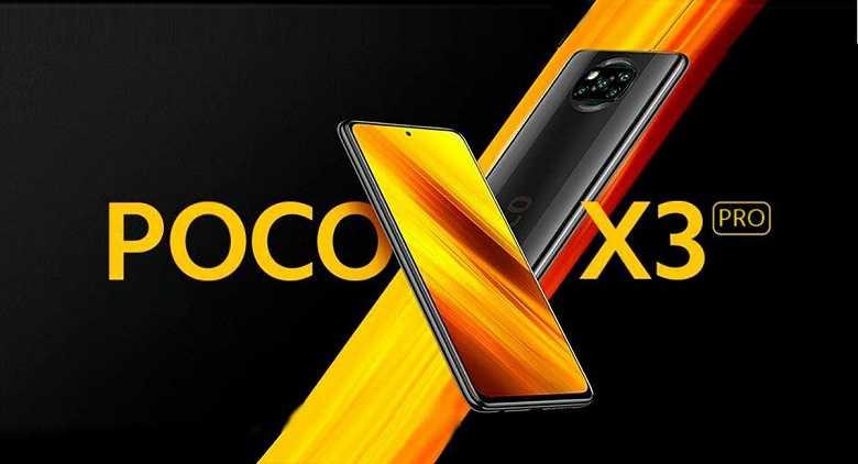 Смартфон Poco X3 Pro полностью рассекретили ещё до анонса (poco x3 pro 1 large)