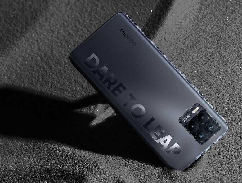 Realme 8 и 8 Pro, почти всё то же самое, что и у предшественников и даже хуже (realme 8 pro i large)