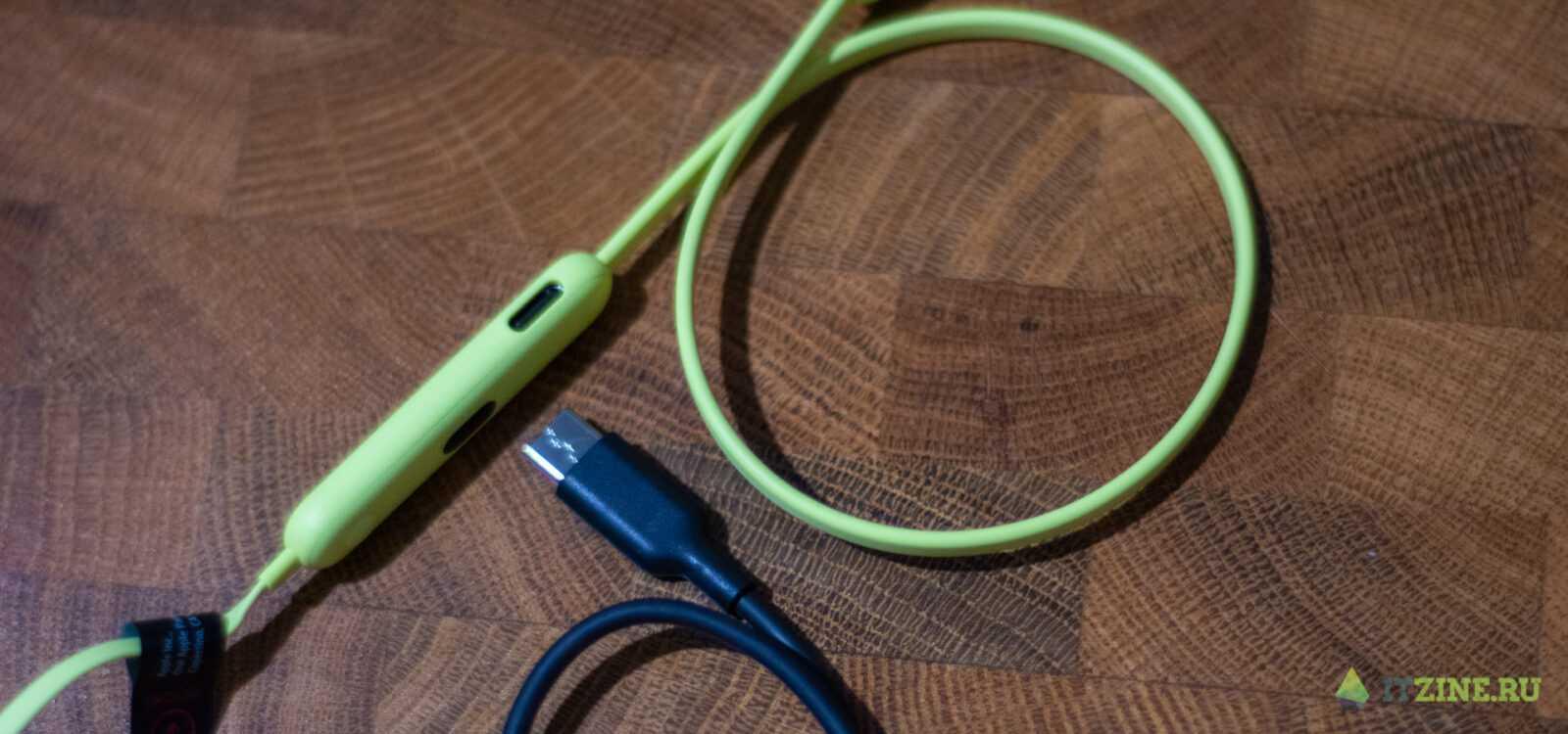 Порт для зарядки и кабель Beats Flex