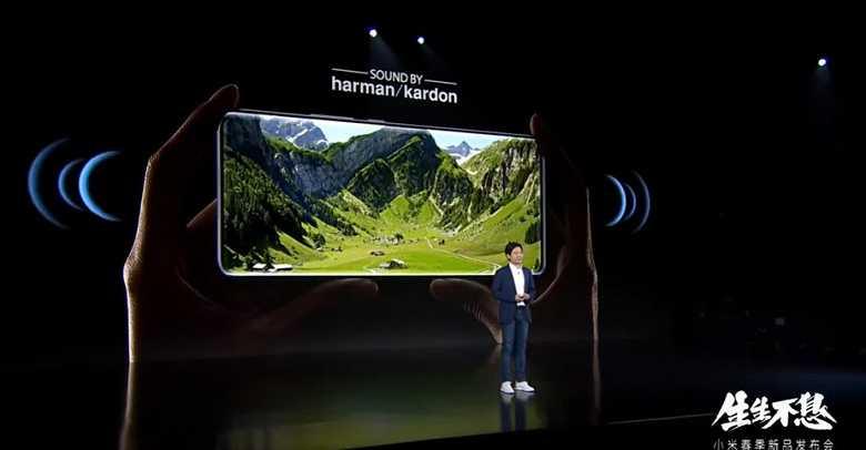 Xiaomi представила флагман Mi 11 Pro (screen1443 large)