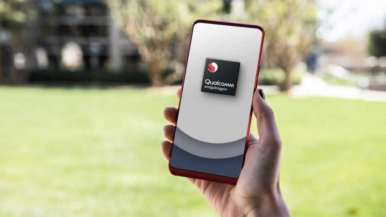 Qualcomm уже готовится выпустить новый флагманский чипсет к 2022 году (snapdragon 215 1280x720 1)