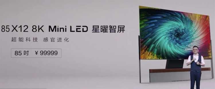 Первый в мире телевизор с экраном OD Zero Mini LED от TCL (tcl1)