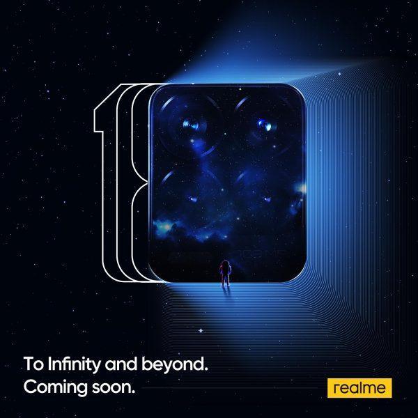 Realme представила свою первую камеру разрешением 108 МП (teaser camera innovation event)