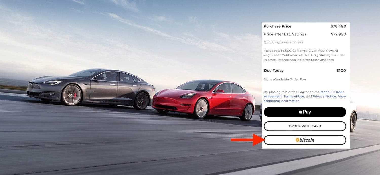 Илон Маск объявил о возможности покупки автомобилей Tesla за биткоины