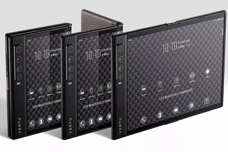 Vertu сделала премиальный складной смартфон с кожаной отделкой корпуса (vertu1 large)