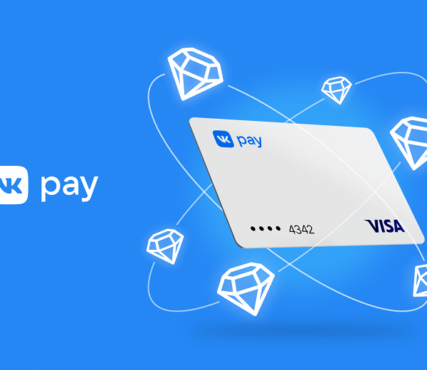 «ВКонтакте» запустила собственную виртуальную карту Visa (vk pay large)