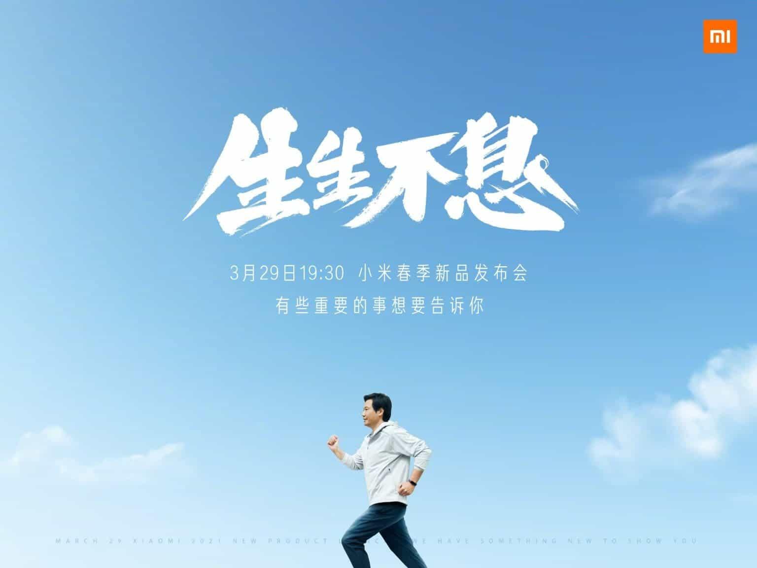Лу Вейбинг: 29 марта Xiaomi представит слишком много новых продуктов (x 2 1536x1152 1)