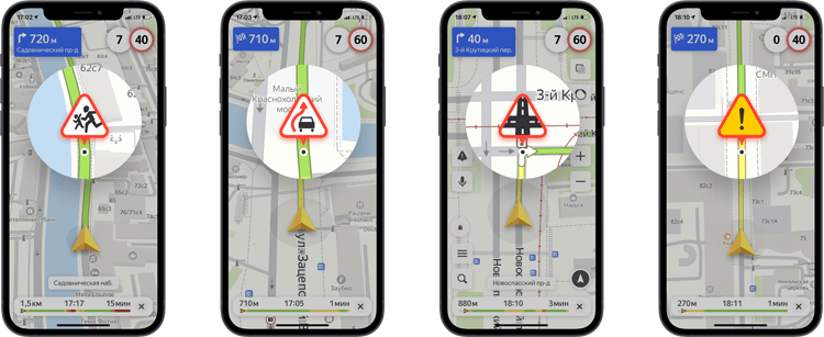 Яндекс.Навигатор будет предупреждать пользователей об опасных участках на маршруте ()