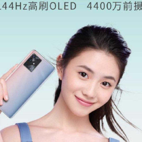 Смартфон ZTE S30 Pro выйдет 30 марта (zte s30 pro copertina)