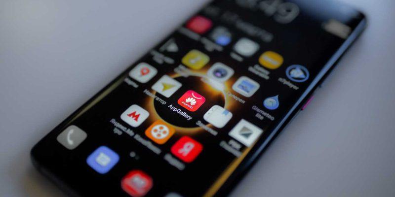 Мобильное приложение Почты России стало доступно в AppGallery (02 pic4 zoom 1500x1500 85999)
