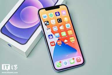 Фиолетовый iPhone 12 показали во всей красе (1 5)