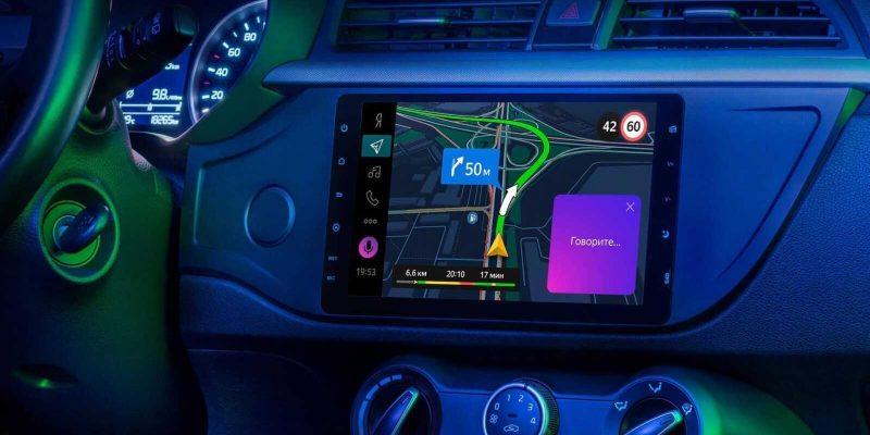 Яндекс.Авто появится в автомобилях АвтоВАЗа с новой мультимедийной системой LADA EnjoY Pro (1edad943703a694fcee14dc308a7fed3140873df)
