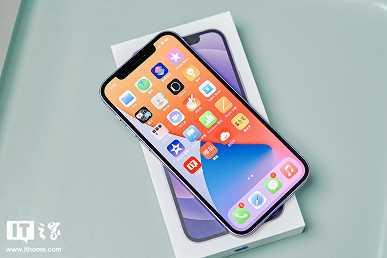 Фиолетовый iPhone 12 показали во всей красе (2 3)