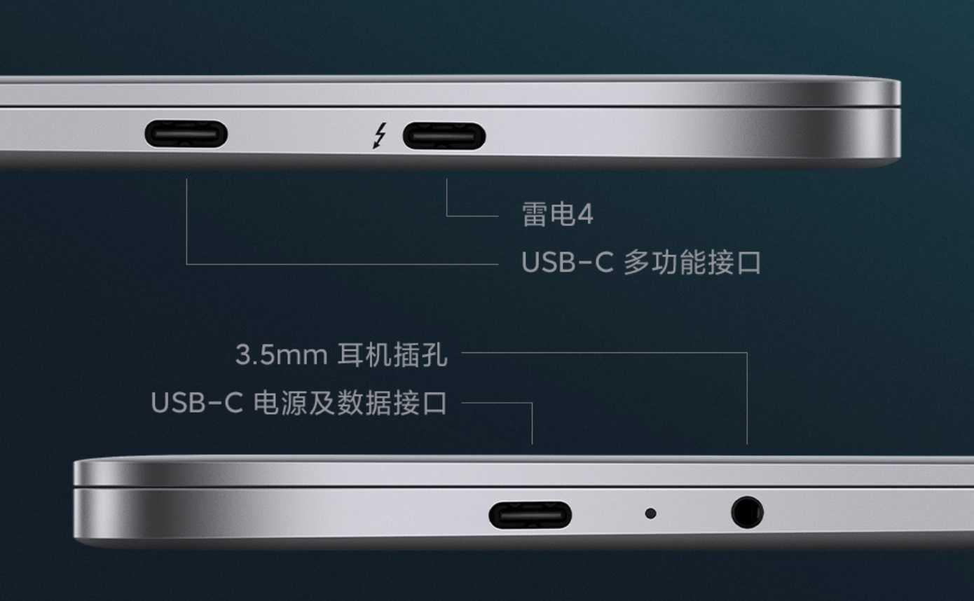 Стартуют продажи ноутбука Xiaomi Mi Notebook Pro14: i5, 16 ГБ ОЗУ и SSD объемом 512 ГБ за $815 (20210402 211635 229)