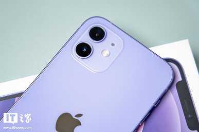 Фиолетовый iPhone 12 показали во всей красе (3 2)