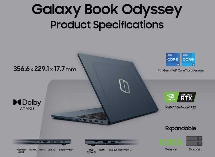 Анонсировали игровой ноутбук Samsung Galaxy Book Odyssey с видеокартой GeForce RTX 3050 Ti