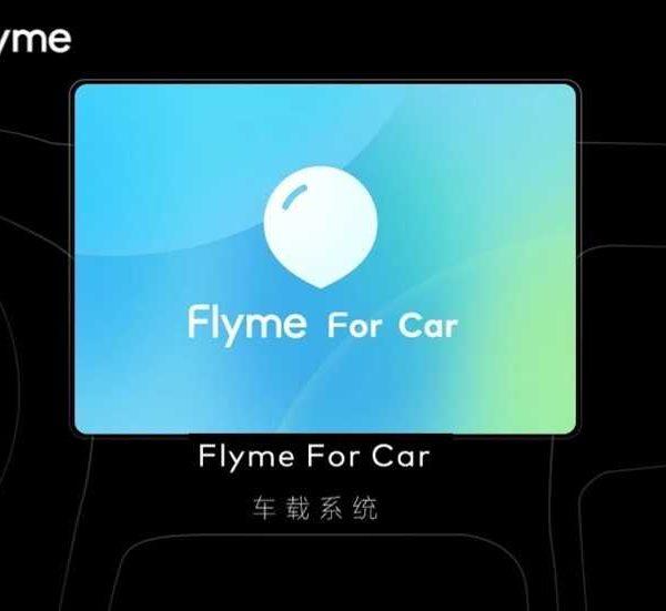 Сегодня Meizu представит свой первый автомобиль на операционной системе Flyme for Car (4324324)