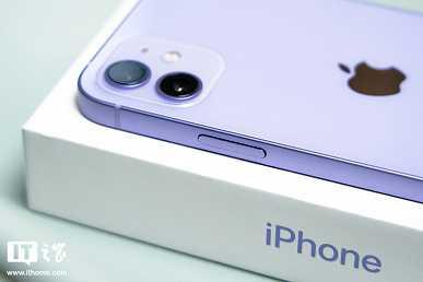 Фиолетовый iPhone 12 показали во всей красе (6)