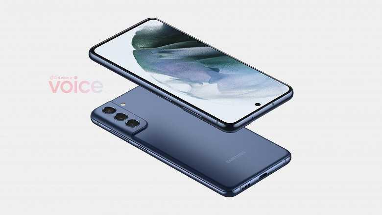 Вот как будет выглядеть Samsung Galaxy S21 FE (67d20ec0ef2d5eaa07e742fd3fdef1d1cda42913b304fab8e5e74b6120ce4bdb large)