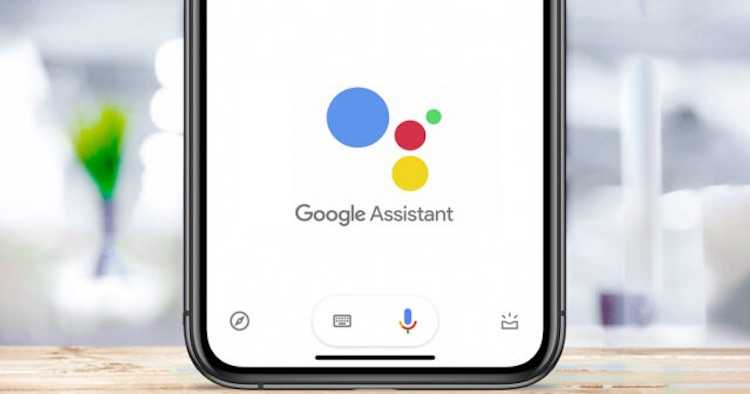 5 новых фишек Google Ассистент: поиск пропавшего iPhone, даже если он на беззвучном режиме и многое другое (74778324)