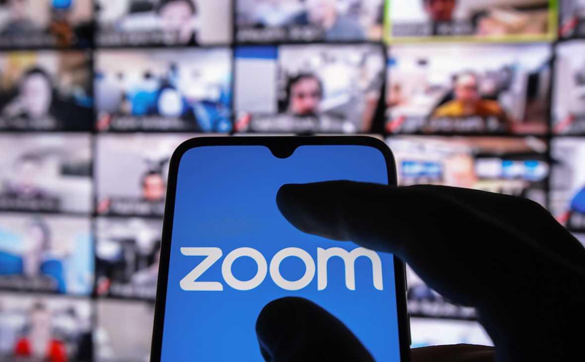 Zoom перестанет сотрудничать с государственными учреждениями и компаниями из России и СНГ (755885332357416)