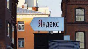 Яндекс договорился о покупке банка Акрополь (bez nazvaniya 3)