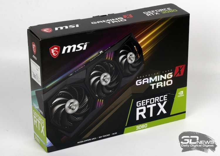 MSI прекратила производство видеокарты GeForce RTX 3080 Gaming X Trio. Её не получили даже те, кто сделал предзаказ (bez nazvaniya)