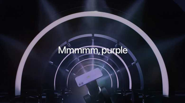 iPhone 12 получил новую расцветку - фиолетовую (capture011 large)