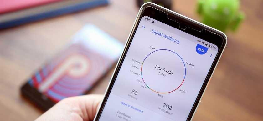 Google добавила новую функцию в Android, которая поможет пешеходам не попадать в аварии (digital wellbeing for android one smarphones)