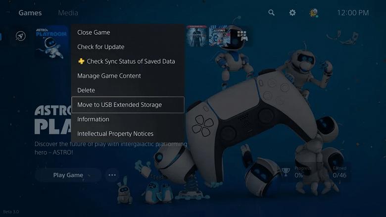 Sony выпустила первое большое обновление для PlayStation 5: перенос и хранение игр на внешнем USB-накопителе и многое другое