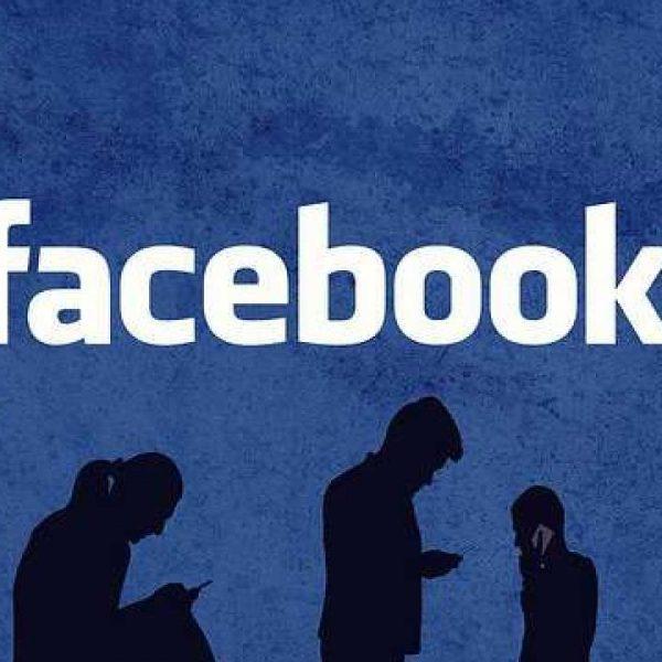 Facebook рассказала о причине масштабной утечки данных (facebook header 1280x720 1)