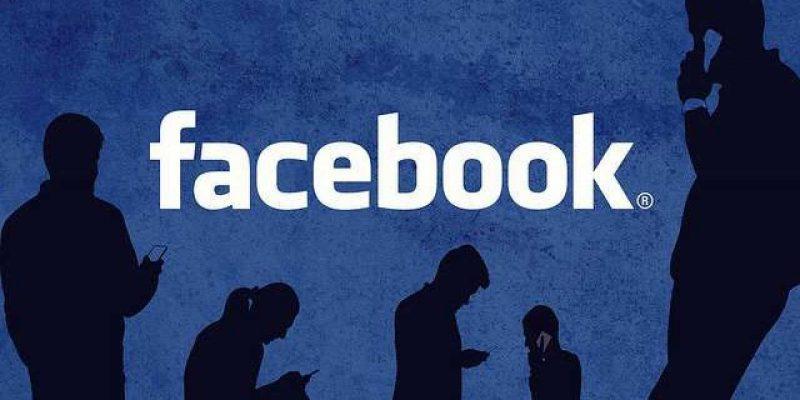 Facebook освободил знаменитостей от прохождения модерации (facebook header 1280x720 1)