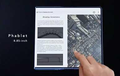 Первый смартфон, который сгибается и растягивается: Fold'n'Roll от TCL (gsmarena 002 1 large)