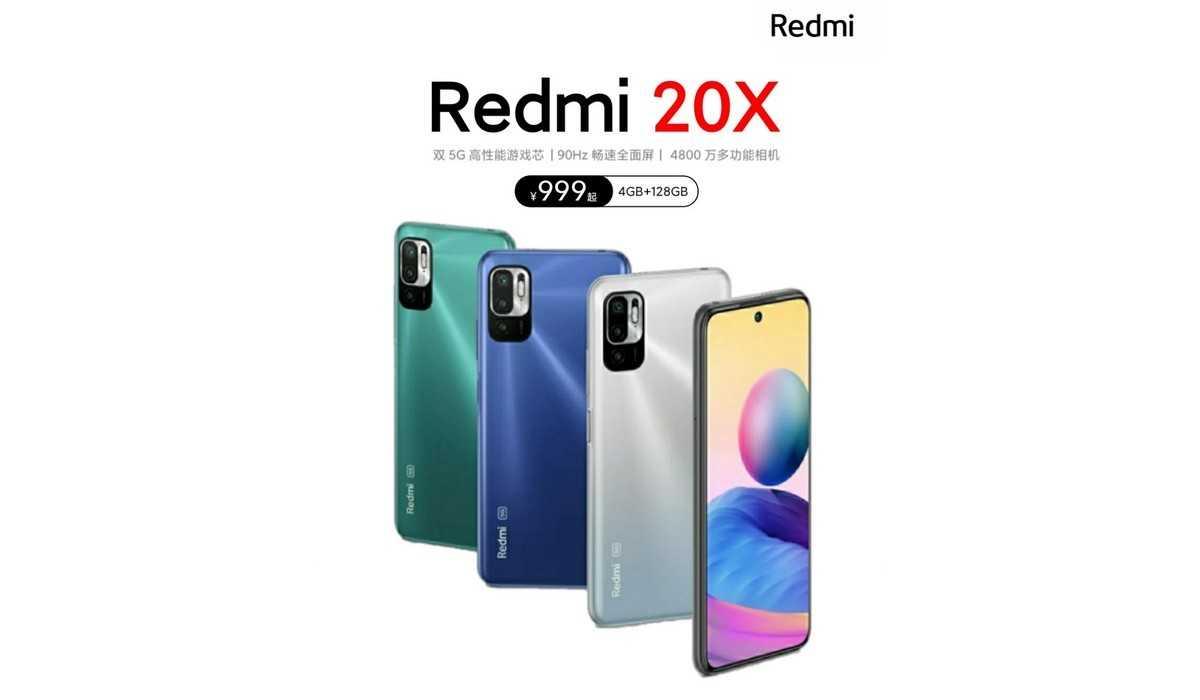 Утечки Redmi 20X показали цвета и спецификации (gsmarena 002)