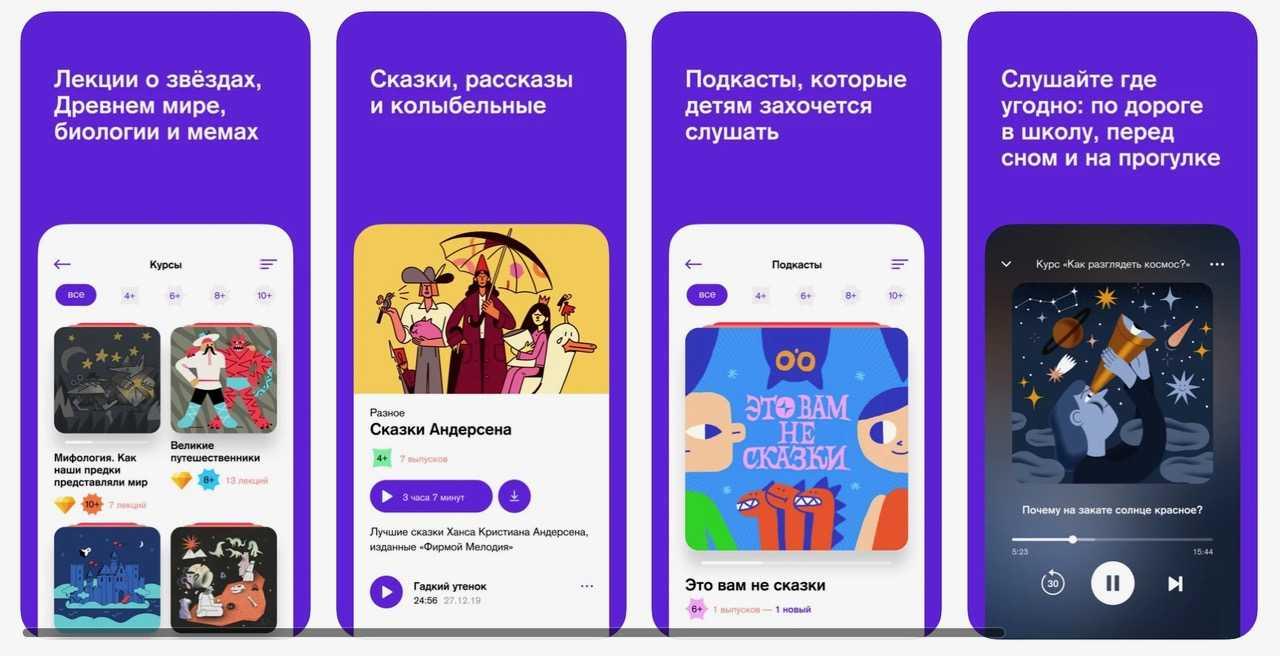 App Store представляет: «История изучения космоса» в Night Sky и «Космический ВИИТ» с GetFit (gusgus 1)