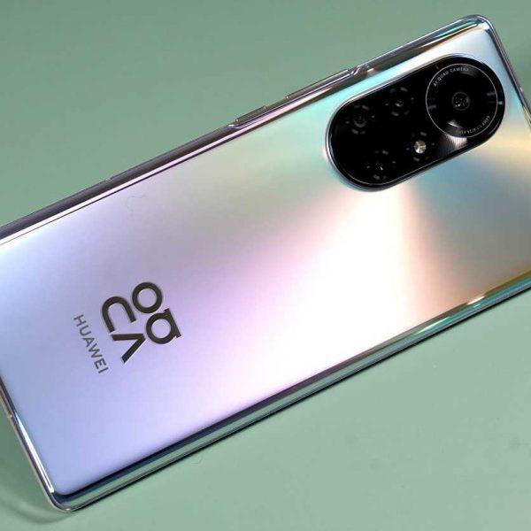Huawei представил Nova 8 Pro 4G с экраном 120 Гц, Kirin 985, камерой 64 МП и многим другим (huawei b14412b)