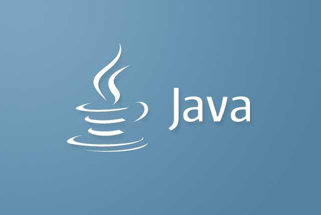 Google победила Oracle в споре о правах на Java (java blue)