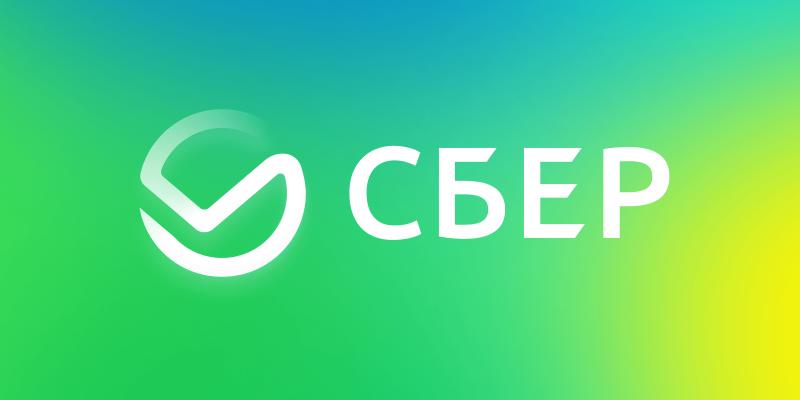 В экосистеме Сбер появится игровое направление СберИгры (logo 4x 1)