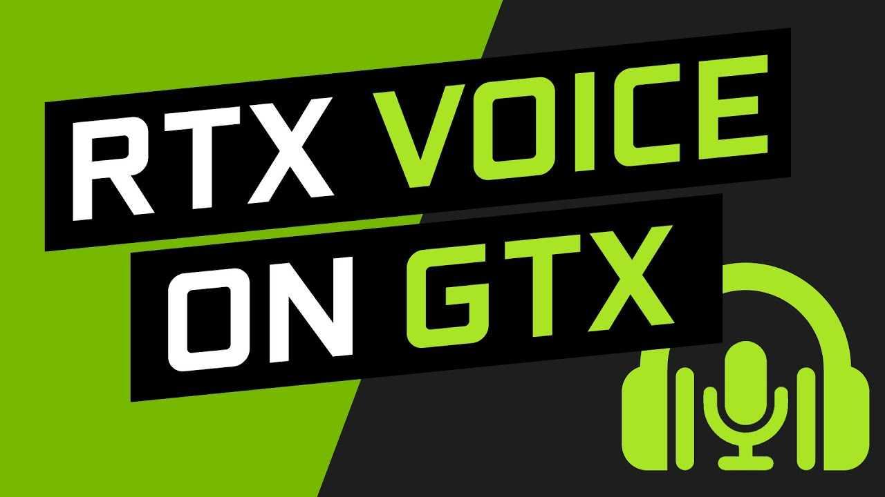 NVIDIA представила поддержку RTX Voice для графических процессоров GTX (maxresdefault 1)