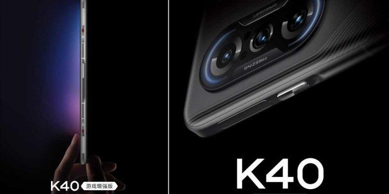 Redmi представит свой первый игровой смартфон 27 апреля (maxresdefault 3)