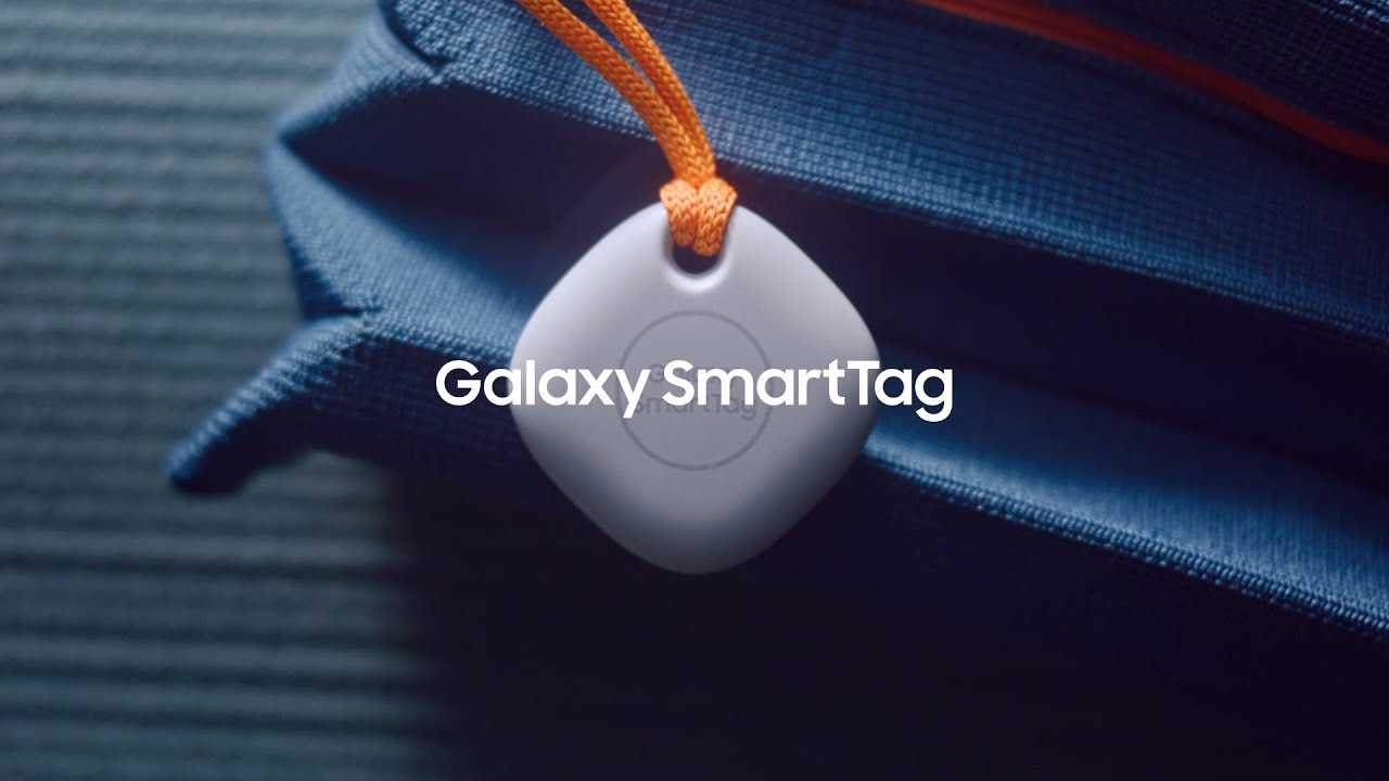 Обзор Samsung Galaxy SmartTag: как перестать терять вещи ()