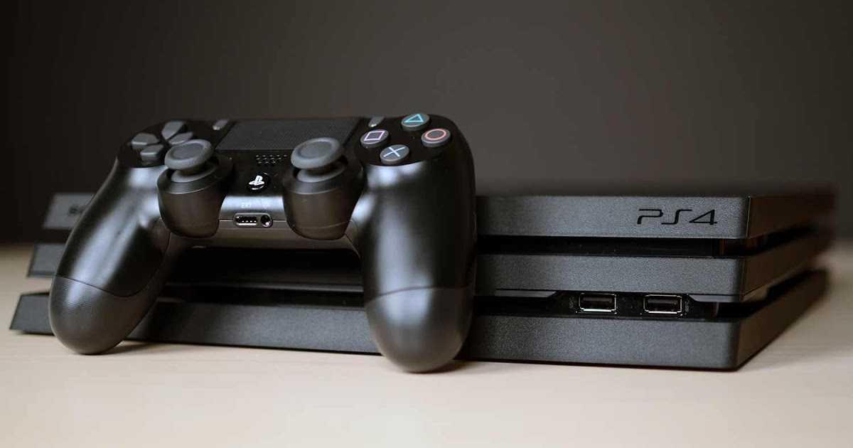 В России перестали продавать консоли PS4 Slim и PS4 Pro (obzor ps4 pro 1)