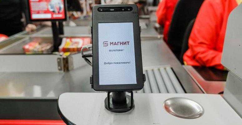 Магнит начал внедрять в магазинах оплату взглядом (olata licom magnit)