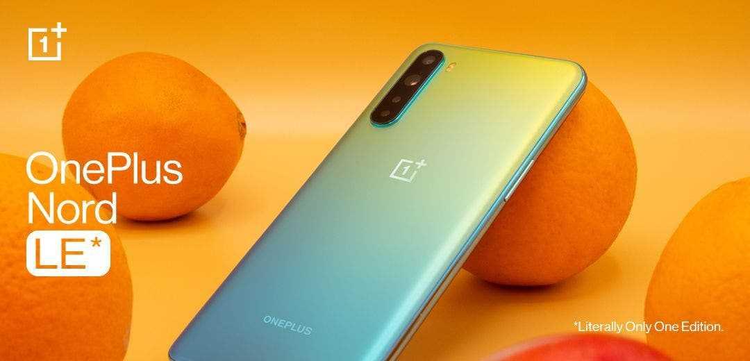 OnePlus выпустит Nord LE в единственном экземпляре (oneplus nord le)