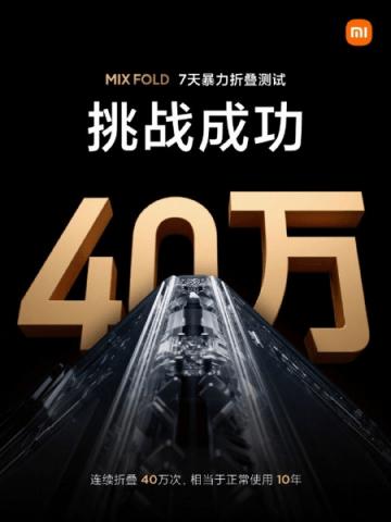 Эксперимент завершился: Xiaomi Mi Mix Fold выдержал 400 000 сгибаний (owcdz4cf0uz1dypz1dypednpfzdkkejy 1)